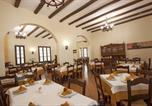 Hôtel Morón de la Frontera - Hotel Puerta de la Sierra-2