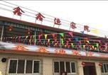 Location vacances Shanhaiguan - Xinxin Yujiayuan-4