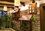 Location vacances Zhangjiajie - Xiyatu Hostel-1