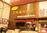 Hôtel Xian - Mango Fashion Hotel-3