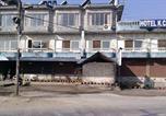 Hôtel Butwal - Hotel Kc-4