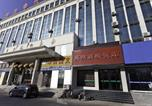 Location vacances Jinan - Yandong Business Hotel Shuiwuju-3