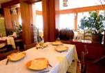 Hôtel Ghiffa - Albergo Ristorante Canetta-1