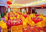 Hôtel Jilin - Ziguangyuan Hotel