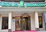 Hôtel Xining - Jinjiang Inn Xi'ning Municipal Government
