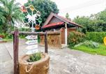 Hôtel Chiang Dao - Nida Rooms Huay Rai Elephant Camp-1