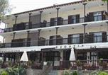 Hôtel Kozani - Hotel Archontiko-1