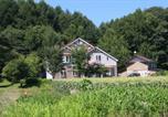 Location vacances Nagano - Pension Himawari-4