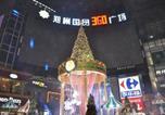 Location vacances Zhengzhou - Zijinghua Hotel Apartment-1