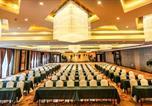 Hôtel Zhenjiang - Zhenjiang Scholars Hotel