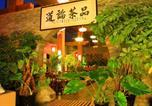 Hôtel Lanzhou - Lanzhou Dream Forest Youth Hostel-2