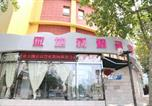 Hôtel Qingdao - Adela Boutique Hotel-2