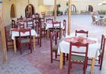 Villages vacances قسم القصير - Fanadir Resort-1