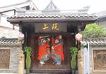 Location vacances Leshan - Pingle Upper House-1