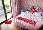 Location vacances Ningbo - Dongsheng Jiayuan Guesthouse-4