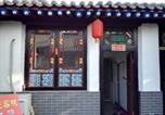Location vacances Taiyuan - Chun Hui Yuan Inn-4