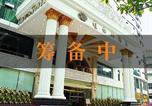 Hôtel Yueyang - Vienna Hotel Yueyang Zhanqian Road-1