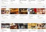 Location vacances Minato-ku - Funkey Tokyo Apartment 23-1