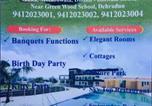 Villages vacances Dehradun - Nauka Hills Resort-1