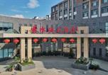 Hôtel Baoding - Yishuiyan Hotel-1