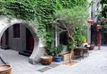 Hôtel 北京市 - Beijing Traditional Boutique Hotel-2