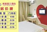 Hôtel Wenzhou - Xin Hua Mian Fengshang Express Inn Renmin Rd Branch-2