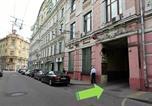 Hôtel Moscou - Solo Hostel на Lubyanke-3