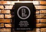 Hôtel Andong - Boo Design Hotel-4