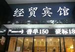 Hôtel Yibin - Jingmao Inn-2