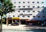 Hôtel Corée du Sud - Feliz Guesthouse, Seoul Station-1