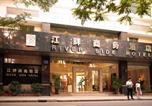 Hôtel Zhongshan - River Side Hotel-1