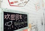 Hôtel Shenzhen - 8090 International Youth Hostel Exhibition Center-2