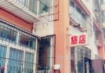 Location vacances Datong - Datong Liangyou Guest House-1