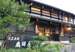 Hôtel Takayama - Hidaya-2