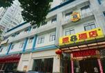 Hôtel Wenzhou - Super 8 Hotel Wenzhou Tangjiaqiao Road Branch-1