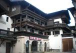 Hôtel Saalbach-Hinterglemm - Hotel-Pension Eder-1