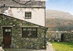 Hôtel Nether Wasdale - Caw Fell View-1
