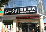 Hôtel Dali - Fairyland Hotel - Jiashibo Avenue Branch-4