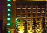 Hôtel Nankin - Greentree Inn Nanjing Yu Dao Street Business Hotel-2