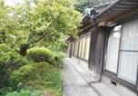 Location vacances Fukuoka - Asebi-2