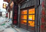 Location vacances Xian de Shangri-La - Shangri-La A Gong Hui Yang Homestay-4