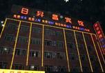 Hôtel Hohhot - Rishengchang Inn Hohhot No. 35 Middle School-2