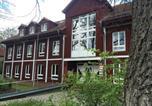 Hôtel Norderstedt - My Brand Boardinghouse-2