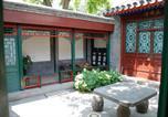 Hôtel 北京市 - Courtyard 7-4