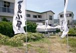 Location vacances Shimoda - Moana-4