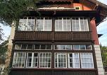 Location vacances Garmisch-Partenkirchen - Ferienwohnung Aurora-2
