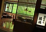Hôtel Aizuwakamatsu - Hoshinoya Bekkan-3
