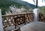 Location vacances Órgiva - Cortijo Balcon de Jaramuza-3