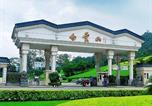 Location vacances Qingyuan - Yashiju Apartment & Hotel-2