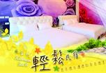 Location vacances Quanzhou - Relax Homestay-1